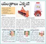 Guntur Amaravathi Constituencies-13-09-17