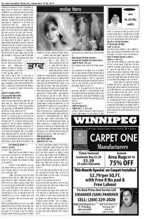 Indo Canadian Times -14 september 2017
