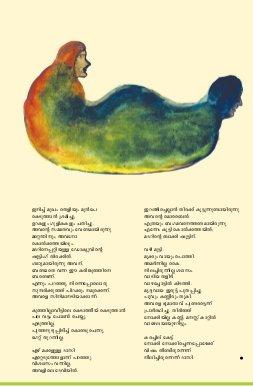 Malayalam Vaarika-28082017