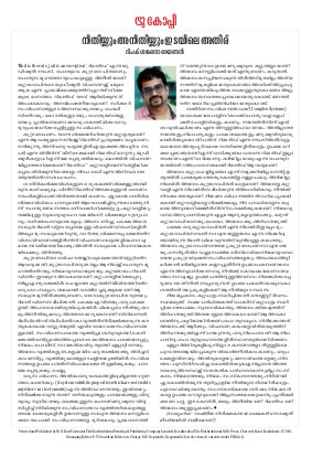 Mathrubhumi Weekly-Weekly-2017 September 24