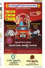 Warangal City-18-09-2017