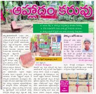 Khammam District-19-09-2017