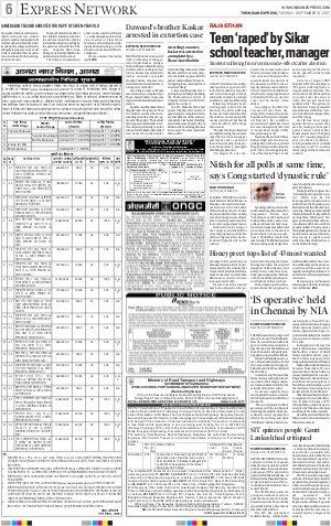Lucknow-September 19, 2017