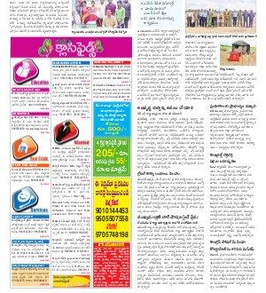 Warangal City-20-09-2017
