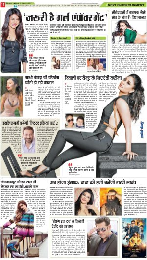 Lucknow Hindi ePaper, Lucknow Hindi Newspaper - InextLive-21-09-17
