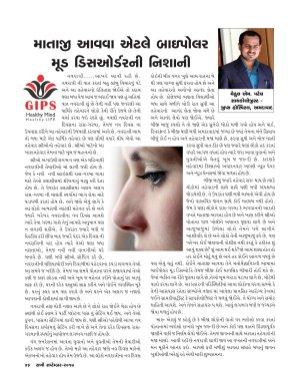 Sakhi-September Issue