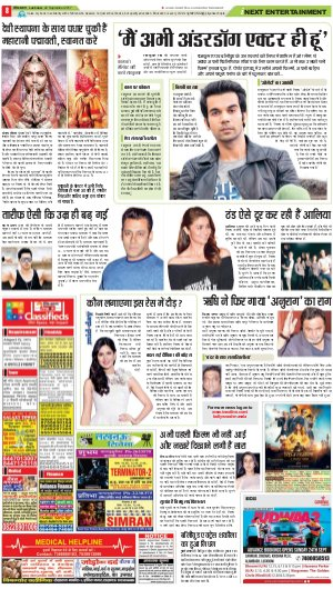 Lucknow Hindi ePaper, Lucknow Hindi Newspaper - InextLive-22-09-17