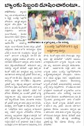 Nalgonda District-23-09-2017