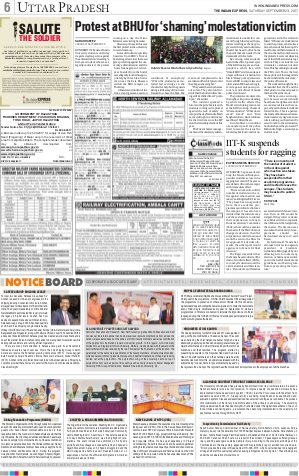 Lucknow-September 23, 2017