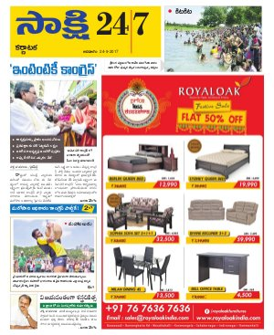 Karnataka-24-09-2017