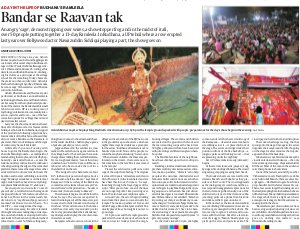 Lucknow-September 24, 2017