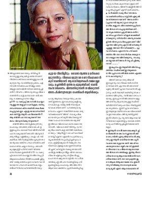 Mathrubhumi Weekly-Weekly-2017 October 1