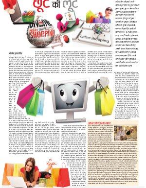 Dainik Tribune (Lehrein)-DM_01_October_2017
