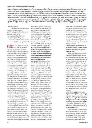 Mathrubhumi Weekly-Weekly-2017 October 8