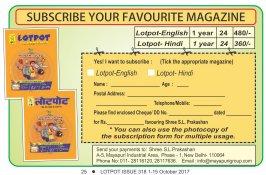 Lotpot English-318