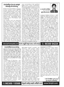Navya Weekly-07.10.2017