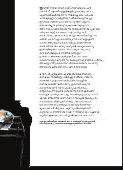 Mathrubhumi Weekly-Weekly-2017 October 15
