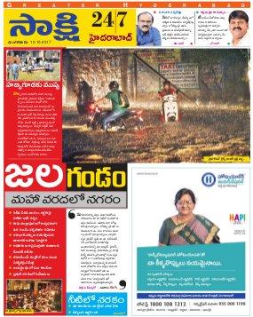 Hyderabad District-10-10-2017