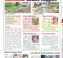 Guntur Amaravathi Constituencies-11-10-2017