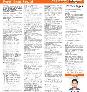 Nipuna Educational Magazine-11 October 2017