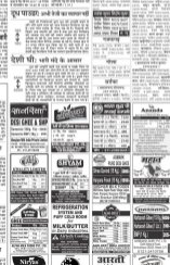 Vyapar Kesari Hindi Daily News Paper-12 October 2017