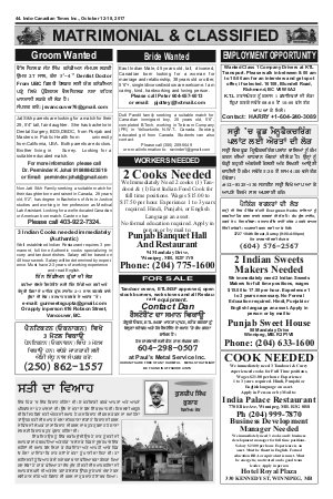 Indo Canadian Times -12-18 Oct 2017