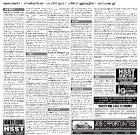 Thozhil Vartha-Thozhilvartha-2017 October 21