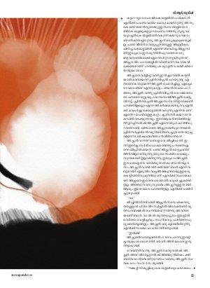 Mathrubhumi Weekly-Weekly-2017 October 22
