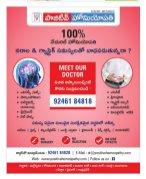 Karnataka-16-10-2017