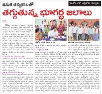 Guntur Amaravathi Constituencies-17-10-2017