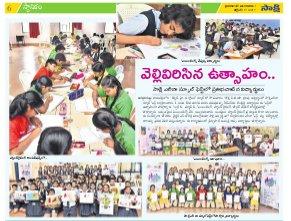 Hyderabad District-17-10-2017