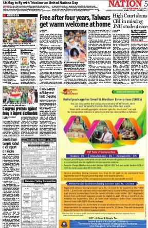 Free Press - Mumbai Edition-17 Oct 2017