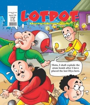 Lotpot English-319