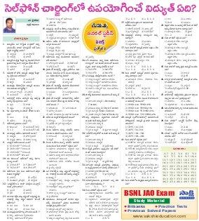Hyderabad District-18-10-2017