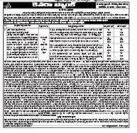 Vijayawada Amaravathi District-19-10-17