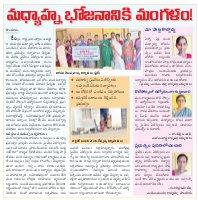 Srikakulam Constituencies-19.10.2017