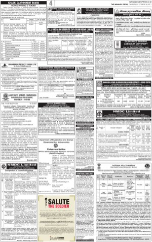 Pune-October 19, 2017