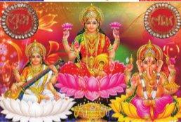 Rajasthan Patrika Karoli- Rajasthan Patrika Karoli