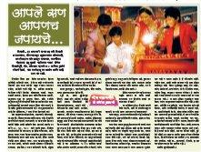 Pune City Edition-City