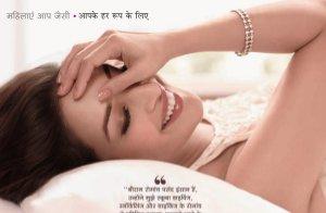 Femina Hindi-Fem-hindi-aug-2013