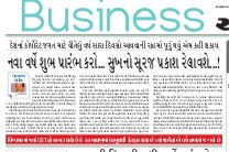 Business@sandesh-23-10-2017