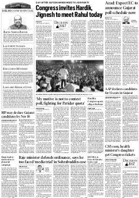 Ahmedabad-October 23, 2017