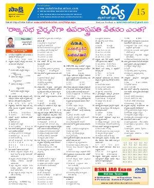Hyderabad District-31-10-2017