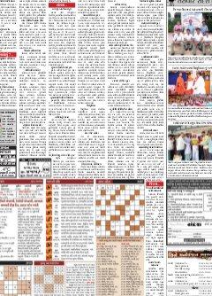 Bhavnagar-31-10-2017