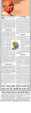 Rajkot -31-10-2017