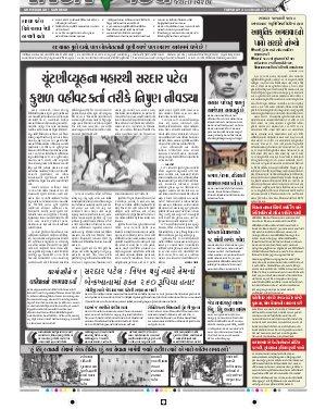 Ahmedabad-31-10-2017