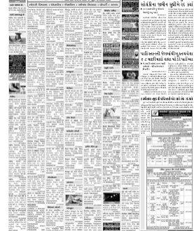 Surat-31-10-2017