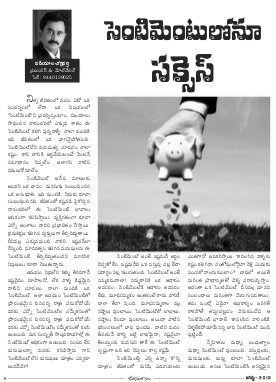 JEEVANAVIKASAM-JEEVANAVIKASAM August 2013 Issue