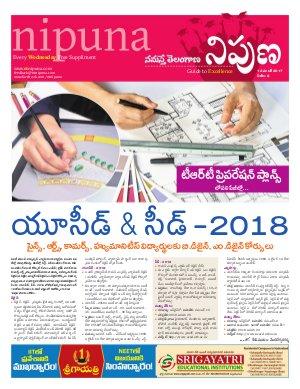 Nipuna Educational Magazine-01 November 2017