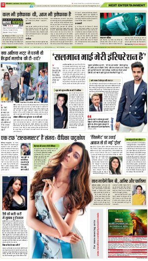 Lucknow Hindi ePaper, Lucknow Hindi Newspaper - InextLive-04-11-17